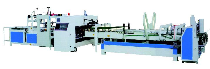 automatic-stitching-cum-folder